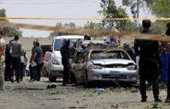 7 civilians killed in car bomb in Egypt's North Sinai