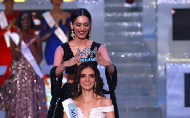 Miss World 2018 Winner Is Mexico's Vanessa Ponce De Leon