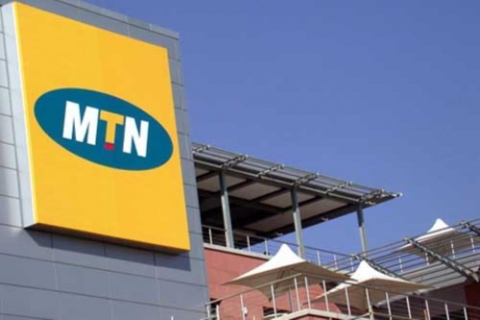 MTN Ghana To Excite Clients This February