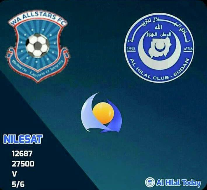 Abednego Tetteh bags hat-trick as Sudanese side Al Hilal thrash Wa All Stars