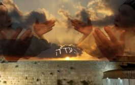 """Mystic Rabbi Visited by Prophet Elijah With Message: """"Four Gates Are Closed, But One is Open"""""""