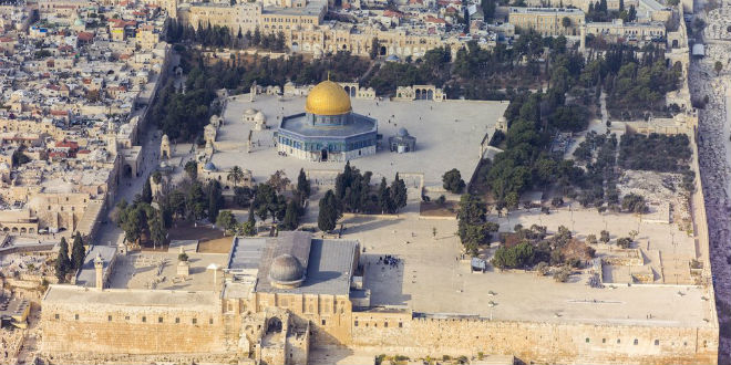 On Jerusalem Day, Netanyahu Vows: Temple Mount Will Stay Under Israeli Sovereignty