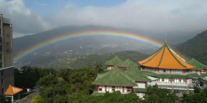 Rabbi: Incredibly Rare 9-Hour Rainbow in Taiwan 'Sign of Our Dangerous Times'