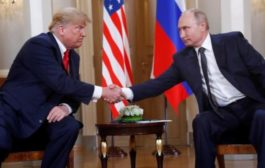 Helsinki Theatrics: Trump meets Putin