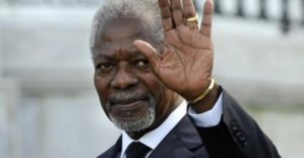 Kofi Annan Family Appeals For Privacy To Mourn