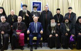 Rivlin Hosts Christian Leaders at Traditional Seasonal Reception