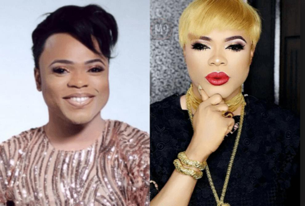 Facts About Nigerian's Internet Personality, Bobrisky