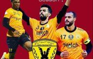 Rashid Sumaila Shortlisted for Al Qadsiya Player Of The Season Award